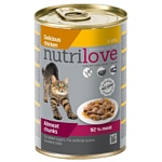 Nutrilove (0.4 кг) 1 шт. Cats - Allmeat chunks with delicious chicken