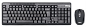 Dialog KMROP-4020U Black USB
