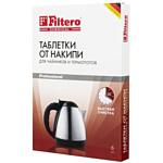 Filtero для чайников и термопотов
