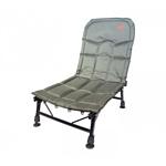 Tramp Lounge TRF-055