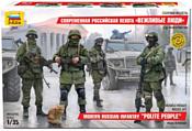 """Звезда Российская пехота """"Вежливые люди"""""""