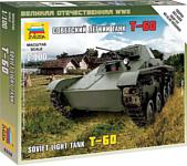 Звезда Советский легкий танк Т-60