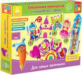 Vladi Toys Сказочная принцесса (VT1501-05)