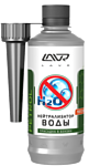 Lavr Dry Fuel Petrol 310ml (Ln2103)