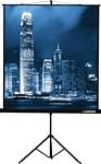Lumien Master View 127x127 (LMV-100101)