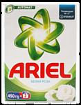 Ariel Белая роза 450 г