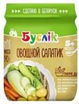 Буслик Овощной салатик, 90 г