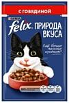 Felix Природа вкуса с говядиной 1 шт. (0.085 кг)