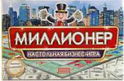 Умные игры Миллионер Выиграй состояние