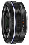 Olympus ED 14-42mm f/3.5-5.6 EZ