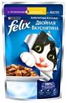 Felix Аппетитные кусочки Двойная вкуснятина с Ягненком и курицей в желе (0.085 кг) 24 шт.