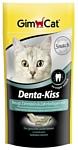 GimCat Denta-Kiss