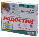 """Агроветзащита """"Радостин"""" для беременных и кормящих кошек"""