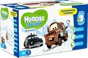 Huggies Трусики-подгузники 5 (13-17 кг) для мальчиков (96 шт.)