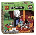 BELA My World 10812 Портал в Подземелье