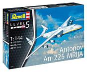 Revell Транспортный самолет Antonov An-225