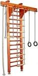 Kampfer Wooden Ladder (сeiling)