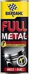 Bardahl Full Metal 400ml