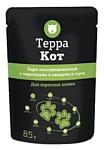 ТерраКот Пауч с перепелами и овощами (0.085 кг) 1 шт.