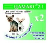 Цамакс Двойной энтеросорбент для собак и щенков малых, средних пород (ускоренная, активная очистка)