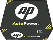 AutoPower H13 Premium Bi 8000K