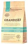 Grandorf (2 кг) 4 Meat & Brown Rice INDOOR