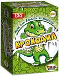 Topgame Крокодил 01229