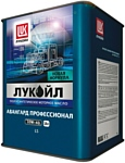 Лукойл Авангард Профессионал LS 10W-40 18л