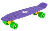 RGX PNB-02 (фиолетовый)