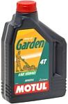 Motul Garden 4T 15W-40 2л