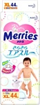 Merries XL (12-20 кг) 44шт