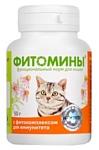 VEDA Фитомины для иммунитета для кошек