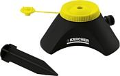 Karcher CS 90 (2.645-025.0)