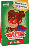 Банда умников Квестик супергеройский Катя