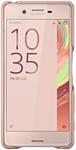 Sony SBC22 для Sony Xperia X Performance (розовый)