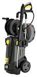 Karcher HD 5/15 CX Plus + FR Classic