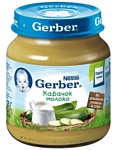 Gerber Кабачок с молоком, 125 г