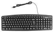 Gembird KB-8340UM-BL Black USB