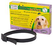 Puldis ошейник от блох и клещей Bio-active для собак
