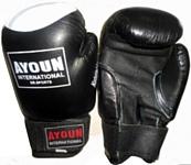 Ayoun AI-967