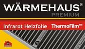 Warmehaus Infrared Film EcoPower 220W 4 кв.м 880 Вт