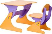 Столики Детям Буслик Б-ФО (фиолетовый/оранжевый)