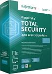 Kaspersky Total Security Multi-Device (3 устройства, 1 год, продление)