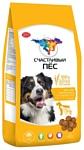 Счастливый пёс (3 кг) Сухой корм для взрослых собак крупных пород с курицей