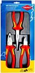 Knipex 002012 3 предмета