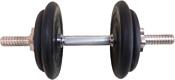 Pro energy Разборная с обрезиненными дисками (хром. гриф) - 7,5 кг