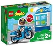 LEGO Duplo 10900 Полицейский мотоцикл