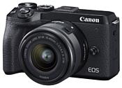 Canon EOS M6 Mark II Kit
