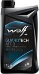 Wolf GuardTech ATF D 1л