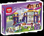 Lepin Girls Club 01012 Спортивный центр